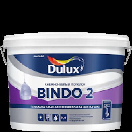 Dulux Bindo 2(Innetak) / Дулюкс Биндо 2 (Иннетак) глубокоматовая краска для потолка